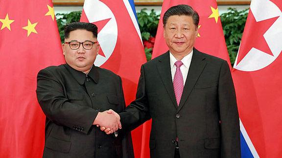 سفر رهبر کره شمالی به چین