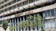 نماینده وزیر نفت در امور عراق منصوب شد