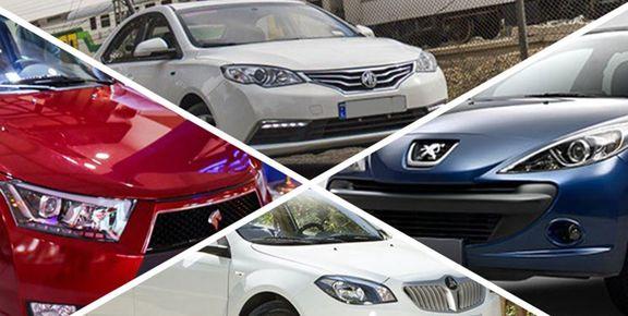 دلایل افت قیمت خودرو چیست؟