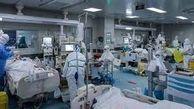 فرانشیز درمان بیماران کرونایی
