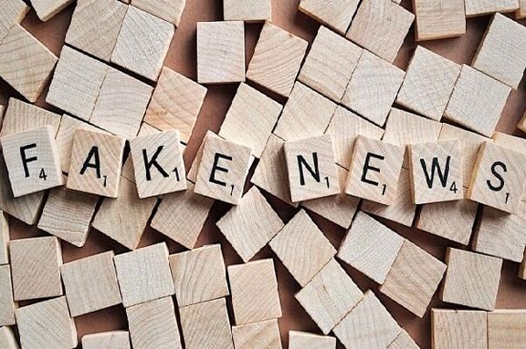 اتحادیه اروپا به دنبال پلتفرم اصلی خبرگزاری های جعلی