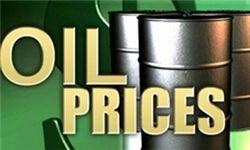 قیمت نفت  کاهش یافت/هر بشکه برنت ۷۶.۷۹ دلار