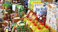 افزایش ۱۵۱ درصدی نرخ روغن نباتی نسبت به فروردین 99/ قند و شکر ۸۵ درصد افزایش داشت