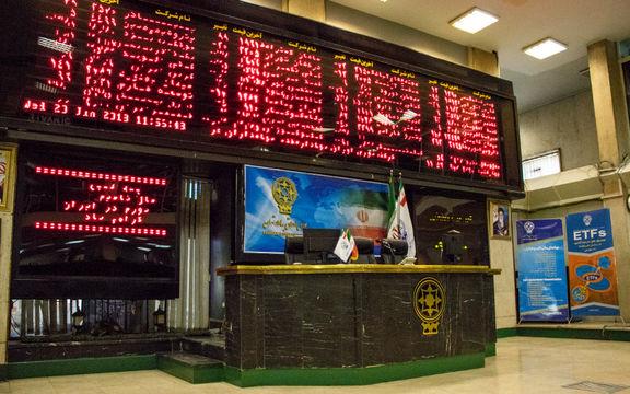 شاخص کل بورس امروز وارد کانال 200 هزارتایی شد/ وتجارت به عنوان بزرگترین شرکت بورسی بازگشایی گردید