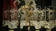 جزئیات مراسم اختتامیه سی و هشتمین دوره جشنواره فیلم فجر/ پیمان معادی و طناز طباطبایی سیمرغ گرفتند