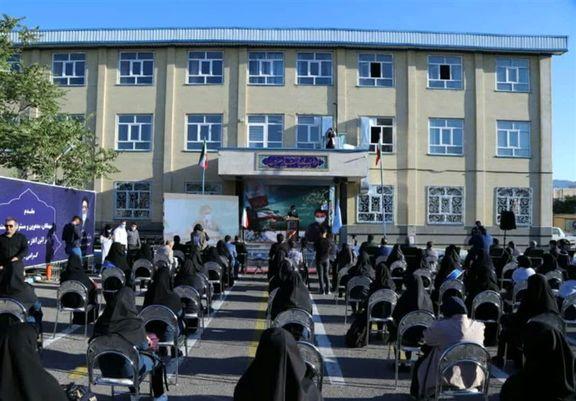 بازگشایى ٣٠ درصد مدارس کشور در روز اول مهر
