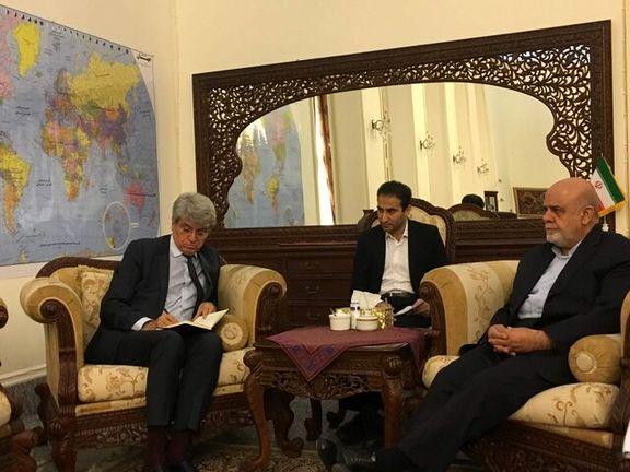 دیدار دو سفیر ایران و فرانسه در عراق/موضوع دیدار حوادث منطقه است