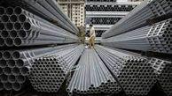 خرید و فروش محصولات فولادی در بورس کالا فقط با کد نقش سامانه تجارت