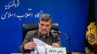 آغاز دومین جلسه دادگاه متهمان پرونده موسسه مالی حافظ و یک شرکت کشاورزی به ریاست قاضی صلواتی