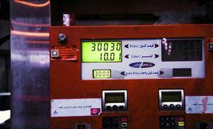 علت اصلی افزایش قیمت بنزین چیست؟