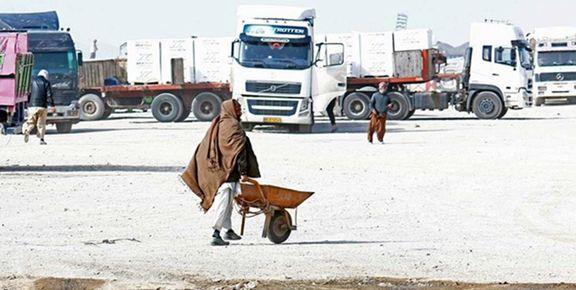 گمرک ولایت فراه به روی کالاهای ایرانی بسته شد