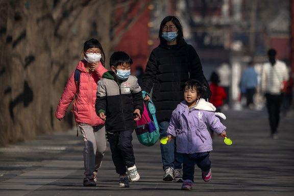 چین مجازات تولد فرزند سوم را لغو کرد