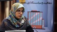 نماینده شورای شهر تهران از عدم ایمنی مترو هشتگرد خبر داد