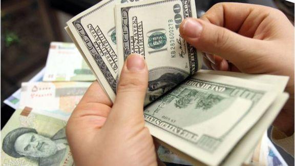 دریافت ارز مسافرتی در بانک تجارت