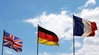 پیشنهاد اروپا به ایران: بهرهمندی از منافع اقتصادی برجام در ازای تعهدات ایران به برجام