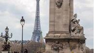 نرخ تورم فرانسه به پایین ترین حد خود رسید