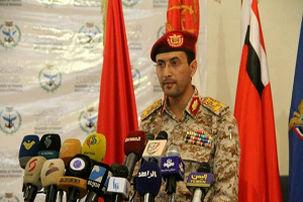 نیروهای ائتلاف متجاوز سعودی ۳۰۶ بار آتشبس را در الحدیده نقض کردهاند