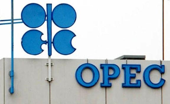 پیش بینی رشد تقاضای جهانی نفت در سایه نگرانی افزایش کرونا در هند