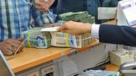 بانکها چقدر وام دادند؟ رشد 31 درصدی تسهیلات اعطایی بانکها