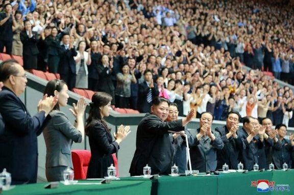 حضور خواهر رهبر کره شمالی در انظار عمومی برای نخستین بار+ عکس