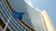 نشست فصلی شورای حکام آژانس بینالمللی انرژی اتمی دقایقی پیش آغاز شد