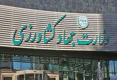 تصویب واگذاری ۳ مسئولیت وزارت جهاد کشاورزی به بخش خصوصی