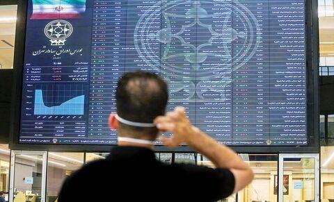 سازمان بورس اوراق حمایت از سهامداران خرد را منتشر کرد