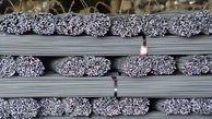 خبر خوب برای شرکت های معدنی: تولید کنسانتره آهن در ایران افزایش یافته است