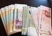 خبرخوب برای کارگران:  10 برابر شدن پرداخت وام قرض الحسنه
