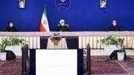 مصوبات بورسی شورای عالی در جلسه سران قوا تصویب شد