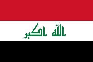 عراق: واردات گاز از ایران را ادامه می دهیم