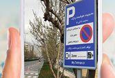 پارک خودکار از ابتدای ماه آینده شروع می شود