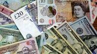 بانک مرکزی امروز نرخ رسمی ۴۷ ارز را بدون تغییر اعلام کرد