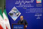 وزیر صمت: ایران یازدهمین تولیدکننده فولاد و مس جهان است