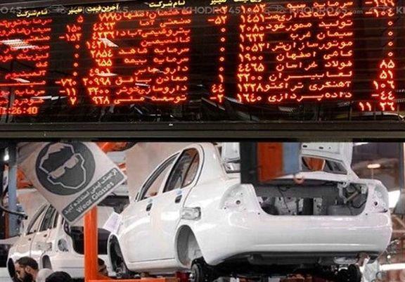 شایعه مخالفت مجلس با عرضه خودرو در بورس تکذیب شد