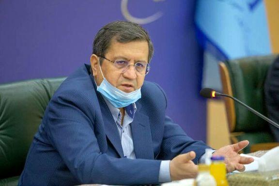 عبدالناصر همتی رسما از ریاست بانک مرکزی برکنار شد