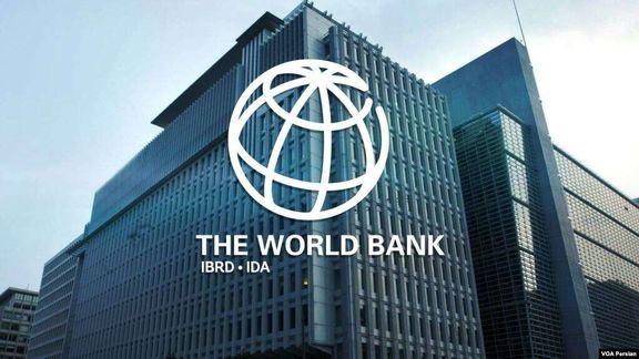 پیشبینی بانک جهانی از رشد اقتصاد ایران در سال ۲۰۲۱