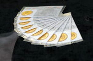 قیمت سکه 100 هزار تومان رشد کرد