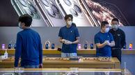 هشدار اپل بازارهای سهام را به زیر کشید / ریزش سهام تکنولوژی در جهان