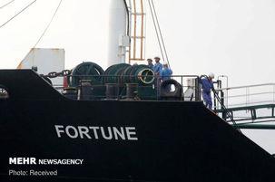 سازمان بنادر و دریانوردی نسبت به تحریم جدید آمریکا علیه ایران واکنش نشان داد