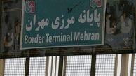 مرز ایران و عراق تا 27 فروردین مسدود است