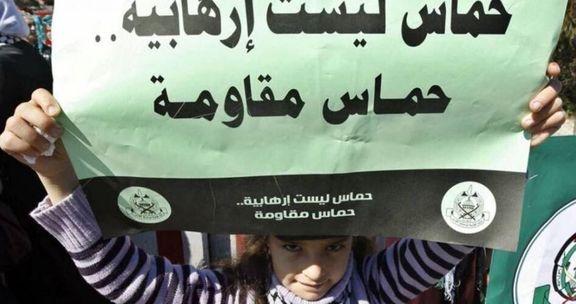 جنبش حماس از فهرست تروریستهای اروپا خارج شد