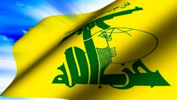 وزارت خزانهداری آمریکا چندین فرد و شرکت مرتبط با حزب اللله لبنان را تحریم کرد