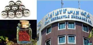زعفران و نقره در صدر معاملات قرارداد آتی در بورس کالا