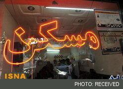 شرایط خرید و فروش مسکن در تهران به حالت تعادل خود برگشت