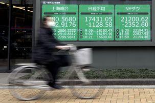 جهش بازارهای سهام آسیا با پیشتازی بورس کرهجنوبی