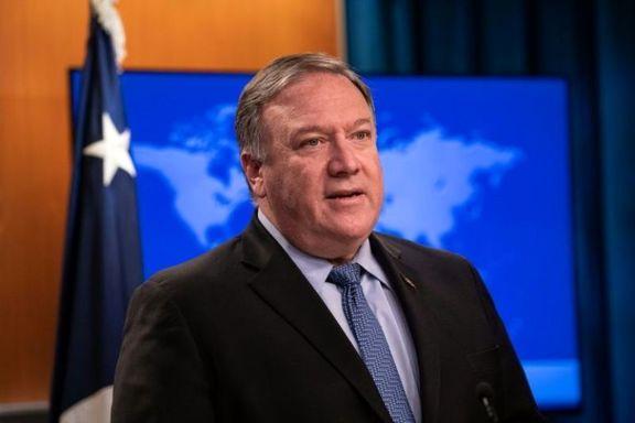 واکنش پمپئو  به تعلل ایران در تصویب کنوانسیون پالرمو