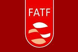 کسانی که طرفدار FATF  بودند امروز تبدیل به مخالفانش شدند