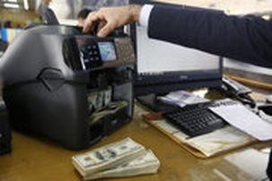 دلار صرافیهای بانکی به 15 هزار و 150 تومان کاهش یافت