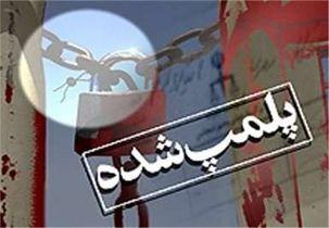 پلمپ یک هتل در محدوده حرم امام رضا (ع)